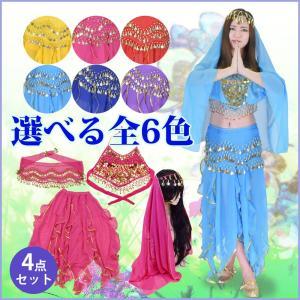 c60acfbb26a2c ベリーダンス アラビアン衣装全身セット(ホルターキャミ) コスプレ衣装 仮装 ハロウィン コスプレ BB61117