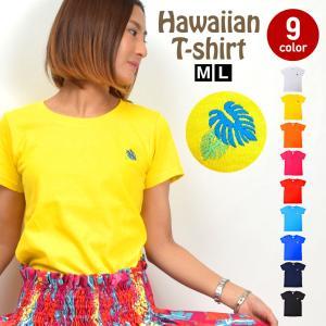 Tシャツ フラtシャツ ダンストップス フィットネス カラー豊富 シンプル レディース 綿100% ...