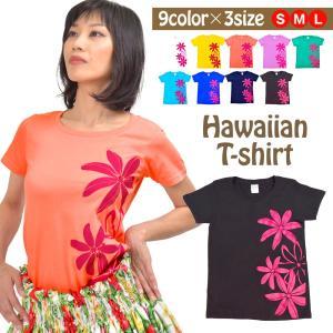 注)Tシャツのみの販売です。  ※薄いカラーの商品に若干のシミや汚れがある場合がございます。 また、...