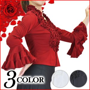 フラメンコ衣装 トップス ジップスタンドフリルトップス ダンス 衣装 フラメンコ 長袖 ジャケット ブラウス GH9523