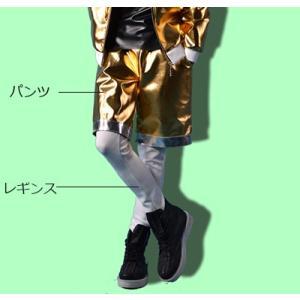 b系 メンズ ダンス衣装 レギンス 細身 男性用 演出服 練習着|e-dance