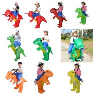 コスチューム ハロウィン 大人 キッズ Halloween インフレータブル 恐竜 仮装 コスプレ|e-dance