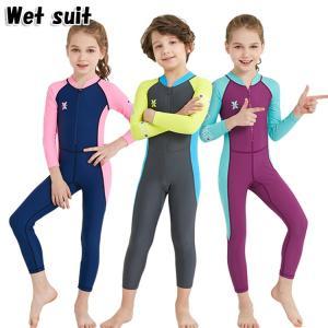 スイミングススーツ キッズ オールインワン水着 長袖 紫外線対策 柔軟 速乾 ストレッチ カラーマチング 滑らか 快適 ダイビング ビッチ|e-dance