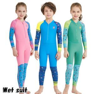 ウェットスーツ 子供 オールインワン水着 長袖 日焼け防止 ストレッチ 柔軟 速乾 カラーマチング 鮮やか 通気性 夏 休假|e-dance