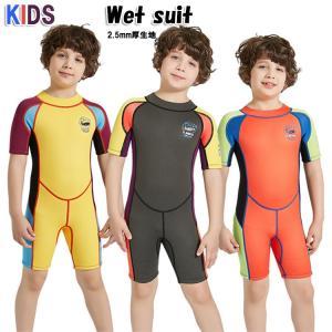 ウェットスーツ 子供 オールインワン水着 半袖 UPF50+ ストレッチ 柔軟 速乾 カラーマチング 可愛い 体型 swim 遊園地|e-dance