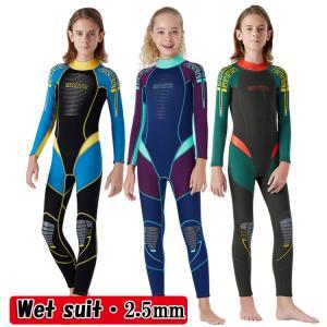 スイムスーツ 男の子 女の子 オールインワン水着 長袖 UPF50+ 速乾 ストレッチ 柔軟 カラーマチング 滑らか 快適 海 旅行|e-dance