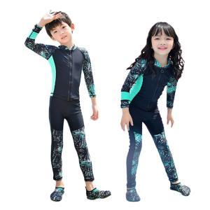 子供水着 キッズ 水着3セット 長袖 日焼け防止 ストレッチ 柔軟 速乾 ナイロン プリント 吸湿 可愛い 遊園地 海|e-dance
