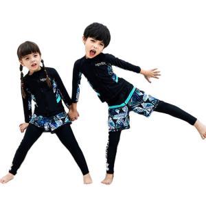 可愛い水着 子供 水着3セット 長袖 日焼け防止 速乾 ナイロン ストレッチ 柔軟 プリント 滑らか 快適 旅行 温泉|e-dance