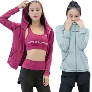 Yoga 女性 ヨガ5セット フード付き カーディガン 無地 快適 通気性 吸湿 fashion 細身 滑らか 韓風  練習用 運動|e-dance