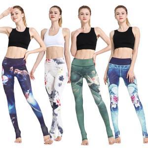Yoga 女性 ヨガパンツ プリント 迷彩 吸湿 fashion 細身 滑らか 韓風 快適 通気性  海 練習服|e-dance