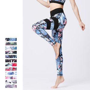 Yoga 女性 ヨガパンツ プリント 迷彩 着やせ 体型 セックス ファッション 速乾 K-POP 鮮やか  練習服 スポーツ|e-dance