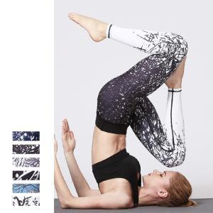 Yoga 女性 ヨガパンツ プリント 迷彩 細身 滑らか 韓風 快適 通気性 吸湿 fashion  練習用 運動|e-dance