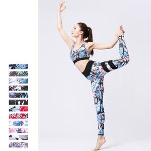 Yoga 女性 ヨガ2セット プリント 迷彩 滑らか 韓風 快適 通気性 吸湿 fashion 細身  スポーツ ビッチ|e-dance