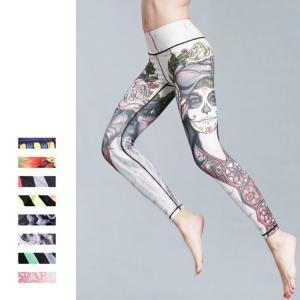 Yoga 女性 ヨガパンツ プリント 迷彩 セックス ファッション 速乾 K-POP 鮮やか 着やせ 体型  運動 練習用服|e-dance