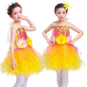 ダンサー必見! キャミソール ワンピース 子供 女の子 背出し 層付き スパンコール カラフル プリンセス 鮮やか 通気性 ダンスチーム 演出チーム 演出|e-dance