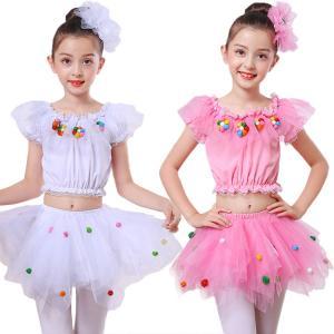 キッズダンス衣装 セット プリンセスドレス 子供 女の子 スパンコール コサージュ付き へそ出し 肩出し 潮流 快適 学園祭 祝日 イベント|e-dance