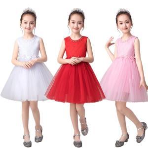ダンサー必見! チュチュスカート ノースリーブ 子供 女の子 レース コサージュ付き 快適 プリンセス 鮮やか イベント お祝い ダンスチーム|e-dance