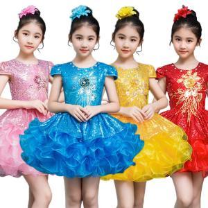 チームお揃い! プリンセスドレス チュールスカート キッズ 女の子 コサージュ付き スパンコール リボン 層付き 可愛い 潮流 演出 こどもの日 演出服|e-dance