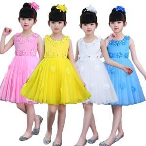 発表会で着るなら是非! プリンセスドレス ノースリーブ 子供 女の子 コサージュ付き 無地 リボン 層付き プリンセス 鮮やか 通気性 お祝い ダンスチーム|e-dance