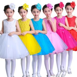 キッズダンス衣装 プリンセスドレス ノースリーブ 子供 女の子 コサージュ付き 無地 リボン 層付き 鮮やか 通気性 可愛い お祝い ダンスチーム 演出チーム|e-dance
