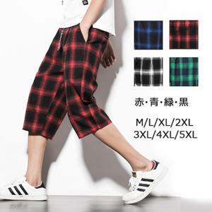 メンズファッション クロップドパンツ ハーフパンツ ワイドパンツ チェック柄 2018夏新タイプ メンズ パンツ e-dance
