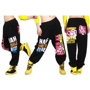 ダンス衣装 ロングパンツ ジャズダンス レディース ファッション ストリートダンス お買い得 ダンス衣装 ボリュームたっぷり 派手|e-dance