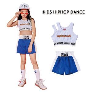 ベスト ショートパンツ 子供 キッズ 女の子 コットン 細身 ストレッチ 柔軟 通気性 快適 カラーマチング ハイウエスト へそ出し 個性 カッコイイ チアガール|e-dance
