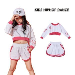 キッズダンス衣装 長袖 トレーナー ショートパンツ 子供 女の子 コットン 柔軟 ルーズ 快適 通気性 カラーマチング ハイウエスト へそ出し ストリートダンス|e-dance