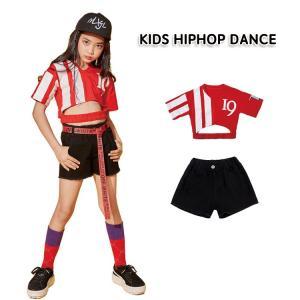 半袖 ショートパンツ 子供 キッズ 女の子 コットン 柔軟 ルーズ 快適 通気性 ストライプ ハイウエスト へそ出し 個性 カッコイイ 潮jazz ストリートダンス|e-dance