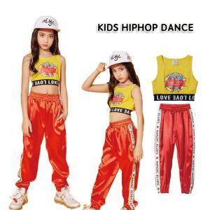 新作 ベスト ロングパンツ 子供 キッズ 女の子 コットン 柔軟 快適 通気性 細身 プリント プリント 鮮やか ハイウエスト へそ出し おしゃれ ストリートダンス|e-dance