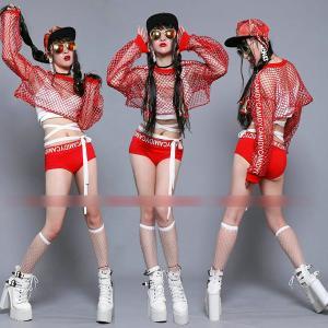 上下セット メッシュトップス ジャズダンス  レディース ファッション ストリートダンス お買い得 ダンス衣装 ボリュームたっぷり 派手 ダンス衣装 e-dance