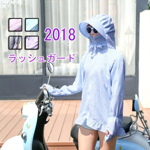 ラッシュガード レディース 長袖 UVカット 水着用 パーカー トップス 紫外線対策 体型カバー日焼け対策 フード付き ラッシュパーカー|e-dance