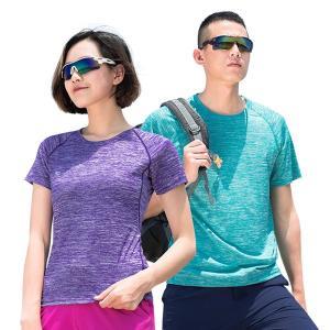 Tシャツ レディース 半袖 夏服 通気 吸水速乾 アウトドア スポーツ 大きいサイズ トレーニング カジュアル|e-dance