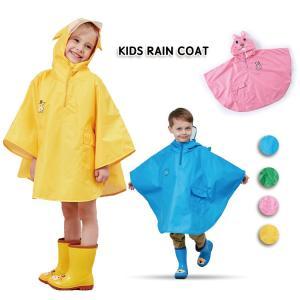キッズ レインコート ナイロン 柔軟 通気性 軽薄 防水 防風 おしゃれ 鮮やか キャンプ アウトドア 子供 男の子 女の子|e-dance