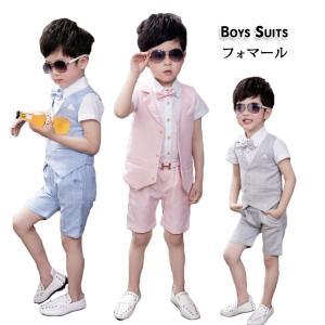 男の子スーツ 3セット 韓風 イギリス風 格子柄 相性抜群 細身 ファッション カッコイイ 潮流 体型 柔軟 快適 通気性 夏 卒業式 演出 イベント こどもの日 祝日|e-dance