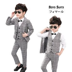 男の子スーツ 4セット K-POP イギリス風 格子柄 相性抜群 体型 細身 おしゃれ カッコイイ 潮流 柔軟 快適 通気性 春秋 演出 イベント こどもの日 祝日|e-dance