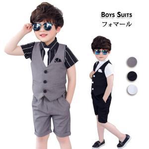 子供服 キッズスーツ 3セット 韓風 イギリス風 ストライプ 相性抜群 体型 ファッション カッコイイ 柔軟 快適 通気性 夏 こどもの日 祝日 パーディー お祝い|e-dance