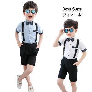 子供スーツ フォーマル 男の子 2セット 韓流 イギリス風 無地 相性抜群 体型 細身 カッコイイ 潮流 柔軟 快適 通気性 夏 パーディー お祝い 入学式 ユニフォーム|e-dance