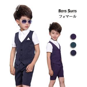 子供スーツ フォーマル 男の子 3セット 韓風 イギリス風 ストライプ 無地 相性抜群 体型 カッコイイ 柔軟 快適 通気性 夏 演出 演イベント こどもの日 祝日|e-dance