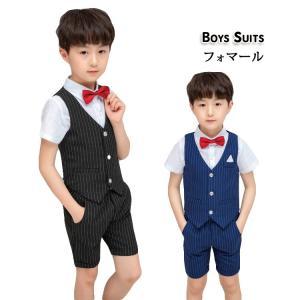 男の子 子供スーツ フォーマル 3セット 韓流 イギリス風 無地 相性抜群 体型 細身 カッコイイ 潮流 柔軟 快適 通気性 夏 こどもの日 祝日 Party お祝い|e-dance