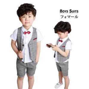 子供服 キッズスーツ 3セット 韓風 イギリス風 格子柄 無地 相性抜群 体型 ファッション カッコイイ 柔軟 快適 通気性 夏 祝日 Party お祝い 入学祝い|e-dance
