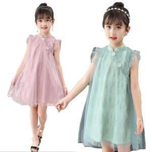 韓国ファッション キッズ服 ワンピース チュチュスカート チュールスカート 中華風 レース 可愛い ファッション 無地 プリンセス 子供服 ファッション|e-dance