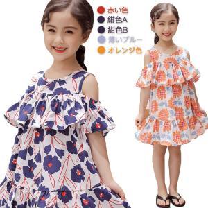 子供服 韓国ファッション ワンピース プリンセスドレス チュチュスカート 韓風 コットン 肩出し プリンセス 可愛い 花柄 女の子 ファッション|e-dance
