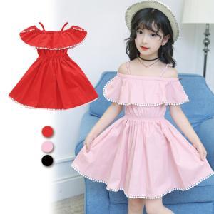 韓国ファッション キッズ服 ワンピース プリンセスドレス チュールスカート チュチュスカート 韓風 プリンセス 可愛い ファッション 無地 女の子 ファッション|e-dance
