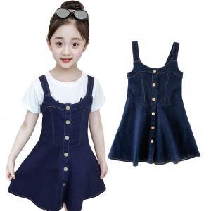 子供服 女の子 スカート ワンピース プリンセスドレス 韓風 ジーンズ プリンセス カジュアル 可愛い 女の子 ファッション|e-dance