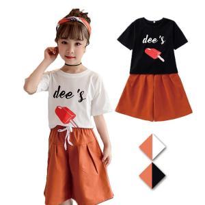キッズ 子供服 上下セット セット スカート付きパンツ 半袖 Tシャツ 無地 カジュアル プリンセス 可愛い キッズ ファッション|e-dance