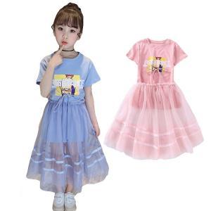 子供服 女の子 上下セット セット チュールスカート Tシャツ 半袖 プリンセスドレス レース ロング丈 プリンセス ファッション 可愛い 女の子 ファッション|e-dance