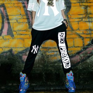 ヒップホップ★サルエルパンツ ロングパンツ★HIPHOP★ファッション★原宿風 落書き ダンスウェア ファッション|e-dance