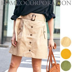 トレンチミニスカート大人気のトレンチスカートにNEWアイテム登場 台形スカート 可愛い e-dance