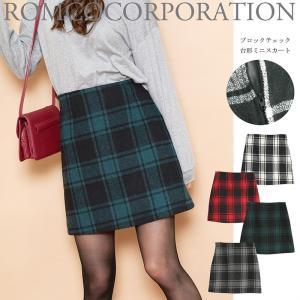 ブロックチェック 台形ミニスカート 秋冬の定番のブロックチェックを使用したスカート 台形のかたち 可愛らしく韓国風ファッションに ミニスカート e-dance